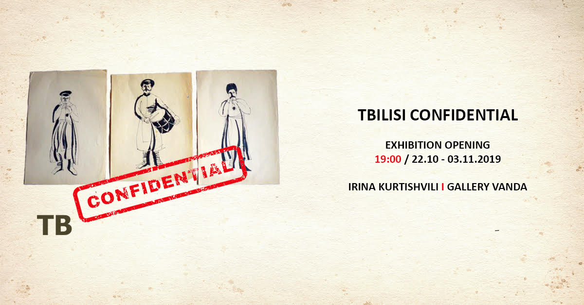 irina-kurtishvili-tb-confidential