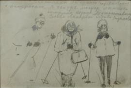 Sketch of Friends on the Ski Resort